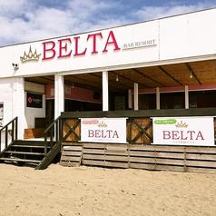 BELTA BAR RESORT ベルタ バル リゾートの写真