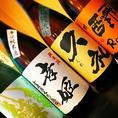 日本酒なら当千坊◎何よりも日本酒好きな店主とお客様でお話をして一人一人の好みに合った日本酒を選びましょう!