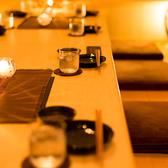 落ち着いたモダンな空間でゆったりと味わう当店自慢の絶品料理。心置きなくゆったり寛げる空間をご用意致します。3時間飲み放題付2980円~!ゆったりとした空間にピッタリな当店自慢のお料理、銘酒を存分にお召し上がりください!2名様~ご利用可能な個室を多数ご用意。女子会や接待、宴会等幅広いシーンでご利用頂けます♪