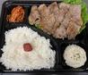焼肉六甲 六甲口店のおすすめポイント2