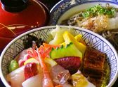 仁平寿司のおすすめ料理3