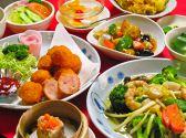 中国料理 又一別館 岡山のグルメ