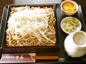 石臼挽き手打ちそば 季蕎のおすすめ料理3