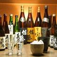 愛知県の地酒を中心に全国各地からこだわりの日本酒を集めました。お寿司にはもちろん、一品料理にもぴったりの日本酒を各種取り揃えております。銘柄についてはスタッフまでお尋ねください。ゆったりとした空間で心ゆくまでお酒とお寿司をお楽しみいただけます。