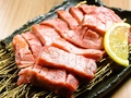 料理メニュー写真厚切り牛タン焼