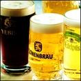 ビールはエビス・サッポロ・ギネスなど各種。(新橋 虎ノ門 飲み放題 居酒屋 貸切 個室 大型宴会 洋食)
