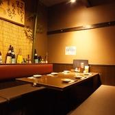 はなの舞 イオン橋本店の雰囲気3