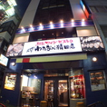 《徳島駅から徒歩1分》わたなべ精肉店は徳島駅から徒歩1分。好立地♪
