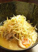 ラーメン道楽 洗足池店のおすすめ料理2