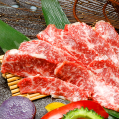 料理メニュー写真A4~A4 特選黒毛和牛 焼肉
