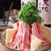 海猫屋 天神店のおすすめ料理2