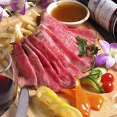 ボリュームたっぷりの肉バル お肉で宴会 上野店のおすすめ料理3