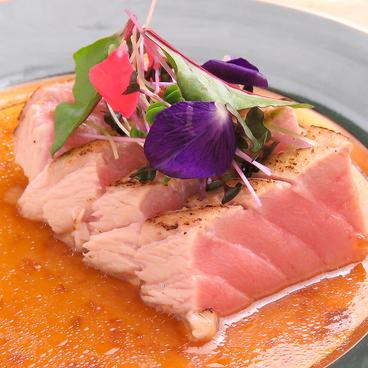 和食屋 琥珀のおすすめ料理1
