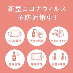 肉バル&グリル GABURICO ガブリコ 新宿東口駅前店の雰囲気1