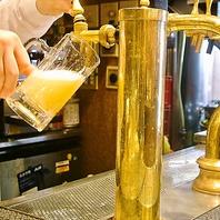 こだわりのビールが豊富!