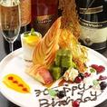 記念日やお誕生日、ちょっとしたお祝いに自家製デザートの盛合せ好評です!