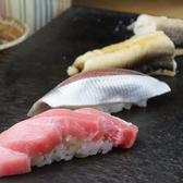 鮨辰のおすすめ料理2