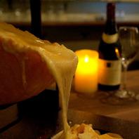 ■とろーりラクレットチーズ!