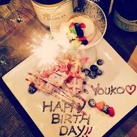 誕生日や記念日プレートは、お好み焼きかケーキで選択可