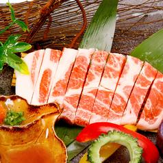 料理メニュー写真あぐー豚ロース焼き肉