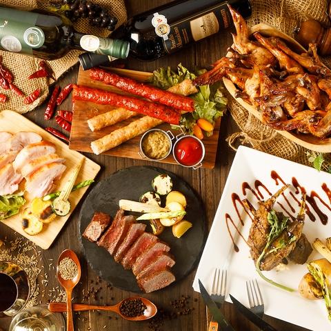 自家製窯焼きお肉と自社輸入のワイン★本格エスニック料理が味わえる個室ビストロ!