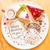 Mother Moon Cafe* マザームーンカフェ ミント神戸店のおすすめポイント1