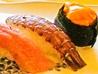幸寿司 小樽のおすすめポイント1