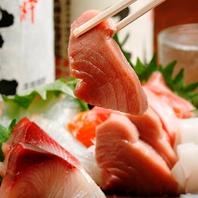 【一番人気】こだわり仕入れの「刺身食べ放題プラン」