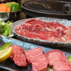 炭火焼肉 すみじゅう けやき通り店のおすすめ料理1