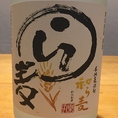 和ら麦(麦焼酎/久留米)税別480円