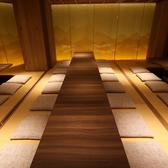 ◆人気の掘りごたつ席で大人数宴会を!◆最大40名様まで完備しております。周りを気にすることなくお食事や宴会、飲み会をお楽しみ下さい。和の雰囲気を感じながら日本酒を片手にご堪能くださいませ。ゆったりのんびりお過ごし頂けます。逸品料理やお酒は酒類豊富にご用意しておりますのでお気軽にお越しくださいませ。