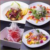 阪本焼肉店のおすすめ料理3