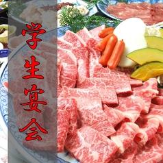 はやフードスタジアム 和泉店のおすすめ料理1
