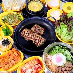 韓国焼肉 99FACTORY キューキューファクトリー 別府本店のおすすめ料理1