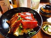 魚魚亭 諏訪のおすすめ料理3