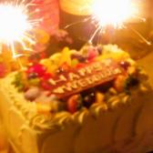 【結婚式二次会・お誕生日】サプライズ用のケーキも御用意いたします(別料金3000円~)