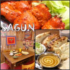SAGUNの写真