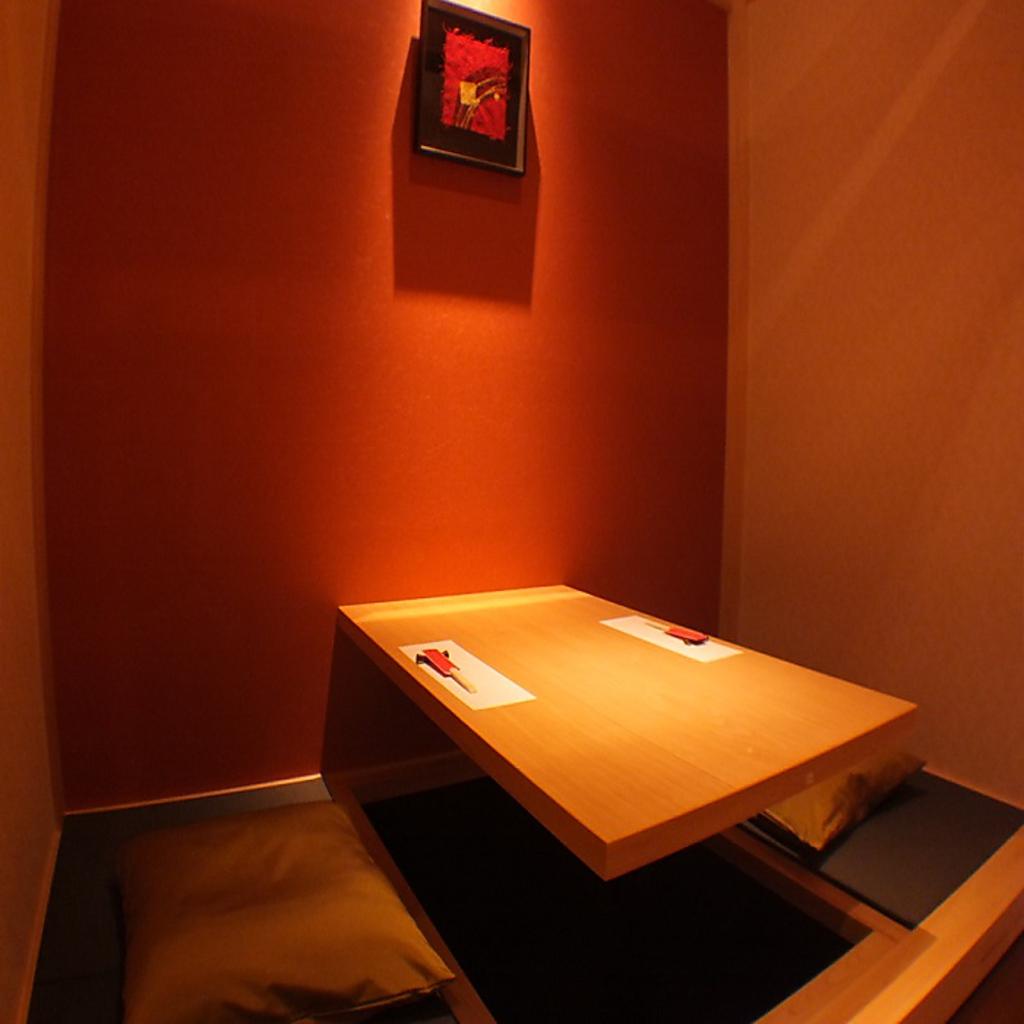 季節料理×お酒 結い-yui-|店舗イメージ2