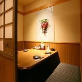 和の落ち着いた雰囲気。ちょっとした飲み会などにオススメ!少人数でご利用いただけるテーブル個室です。