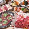 ホルモン焼肉 肉乃家 西明石店のおすすめポイント2