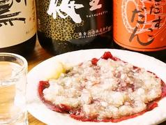デンサク屋 浜焼き 海ごはんのおすすめ料理1
