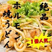 さくら北夙川 梅田のおすすめ料理3