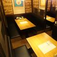 落ち着いた空間でお食事♪会社帰りにお食事をリーズナブルに美味しくお楽しみ下さい。
