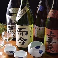 【お酒の種類が豊富◎】銘柄酒/オリジナルカクテル等!!
