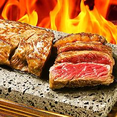 目黒deステーキ ホテルアベスト目黒のおすすめ料理1