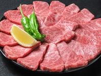 お肉選びは、店長自らが食べ厳選してます。