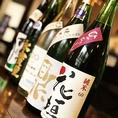 お客様にご来店頂ける度に必ず新しい刺激をお届けするため、当店は季節の日本酒を軸とし、一度仕入れた日本酒は売り切りで同じものを仕入れることはありません!