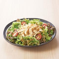 チキンの和風サラダ