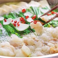 鶏焼肉と博多もつ鍋 博多大食堂の写真