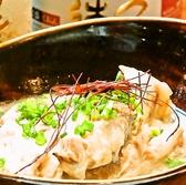 美琉太陽 みるてぃ~だのおすすめ料理3